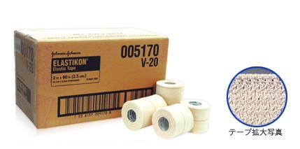 Dメディカル テーピング 伸縮テープエラスティコンSP 50mm 75mm DOME