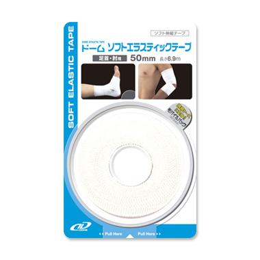 日本未入荷 Dメディカル 50mm ソフト伸縮テープドームソフトエラスティックテープ Dメディカル ブリスターパック 50mm 12個, 三浦古美術WEB:6cebb3f5 --- canoncity.azurewebsites.net
