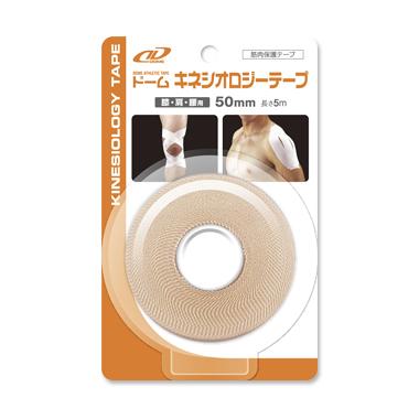Dメディカル 筋肉保護テープドームキネシオロジーテープ撥水タイプ ブリスターパック 25mm 12個