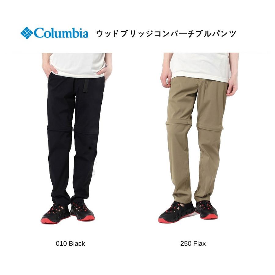 コロンビア Columbia メンズ 男性用 2way ハーフパンツ コンバーチブルパンツ ウッドブリッジコンバーチブルパンツ Woodbridge Convertible Pant PM4435
