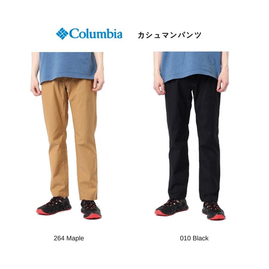 コロンビア Columbia ストレッチ パンツ フィールドパンツ メンズ 男性用 カシュマンパンツ Cushman Pant PM4471