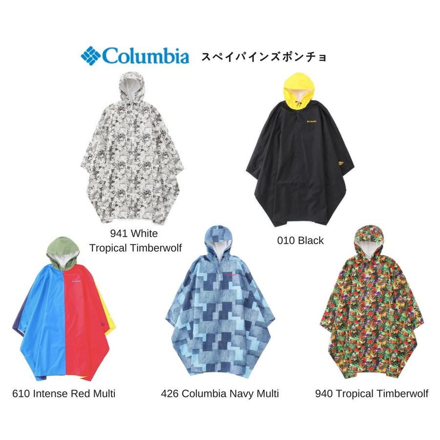 コロンビア Columbia レインポンチョ オムニテック メンズ レディース 男性用 女性用 スペイパインズポンチョ カッパ 雨具 PU1657