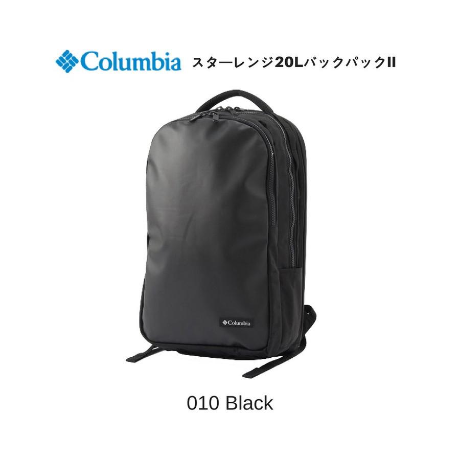 [宅送] コロンビア Columbia PC PC バックパック スターレンジ20LバックパックII Star コロンビア Range 20L Backpack Backpack II PU8196, 郡家町:95b4a2eb --- hortafacil.dominiotemporario.com
