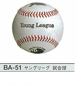久保田スラッガー硬式ボールヤングリーグ、試合球1ダース12個入 BA-51