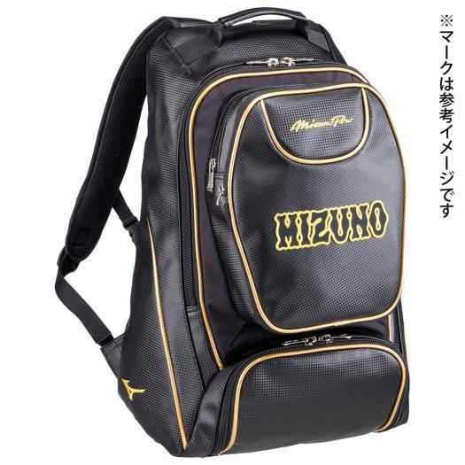 ミズノ MIZUNO 【ミズノプロ】バックパック