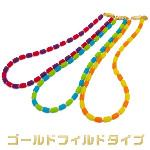 クリオ インパルスネックレス カラーセレクション (ゴールドフィルドタイプ) Mサイズ