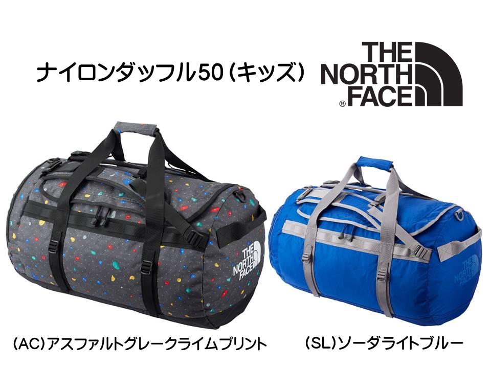 ノースフェイス ナイロンダッフル50(キッズ) ドラムバッグ 子ども用 THE NORTH FACE NMJ81800