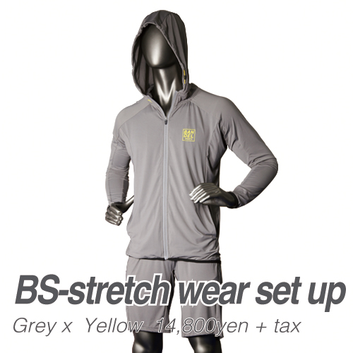 バンデル BANDELSPORTS stretch wear set up GreyxYellow