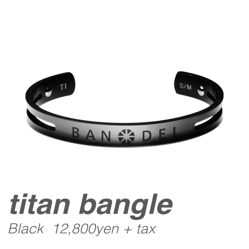 バンデル titan bangle Black