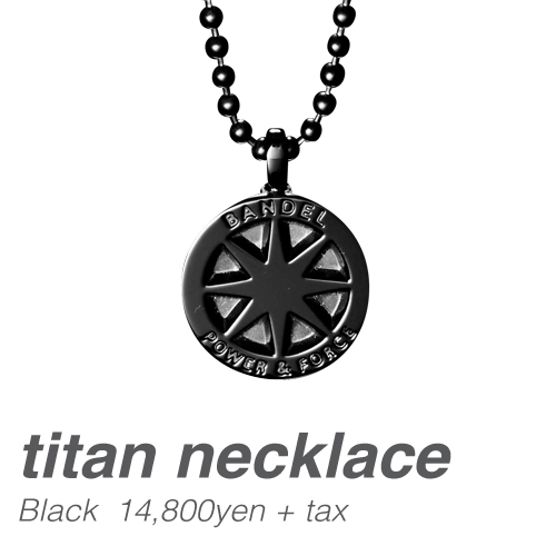 バンデル titan necklace Black