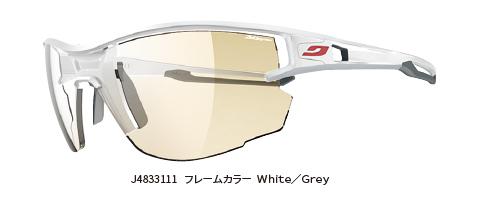 Julbo(ジュルボ) AERO エアロ White/Grey