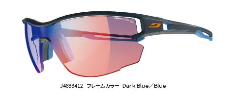 Julbo(ジュルボ) AERO エアロ Dark Blue/Blue