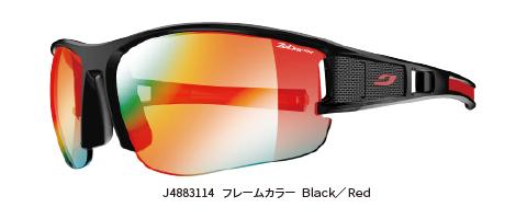 Julbo(ジュルボ) EOLE エオレ Black/Red