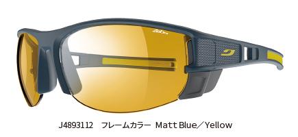 Julbo(ジュルボ) MAKALU マカル MattBlue/Yellow