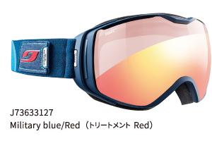 Julbo(ジュルボ) UNIVERSE Millitary Blue(トリートメント Red)