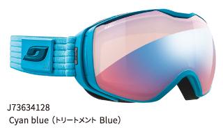 Julbo(ジュルボ) UNIVERSE Cyan blue(トリートメント Blue)