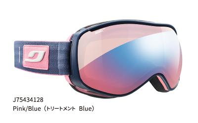 Julbo(ジュルボ) STARWIND Pink/Blue(トリーメント Blue)