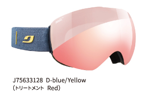 Julbo(ジュルボ) SKYDOME D-blue/Yellow(トリーメント Red)