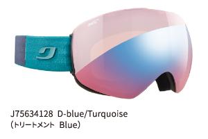 Julbo(ジュルボ) SKYDOME D-blue/Turquoise(トリーメント Blue)