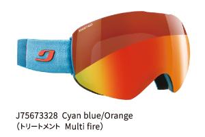 Julbo(ジュルボ) SKYDOME Cyan blue/Orange(トリーメント Multi fire)