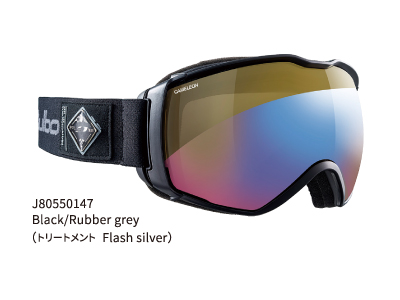 Julbo(ジュルボ) AEROSPACE OTG Black/Rubber grey(トリートメント Flash silver)