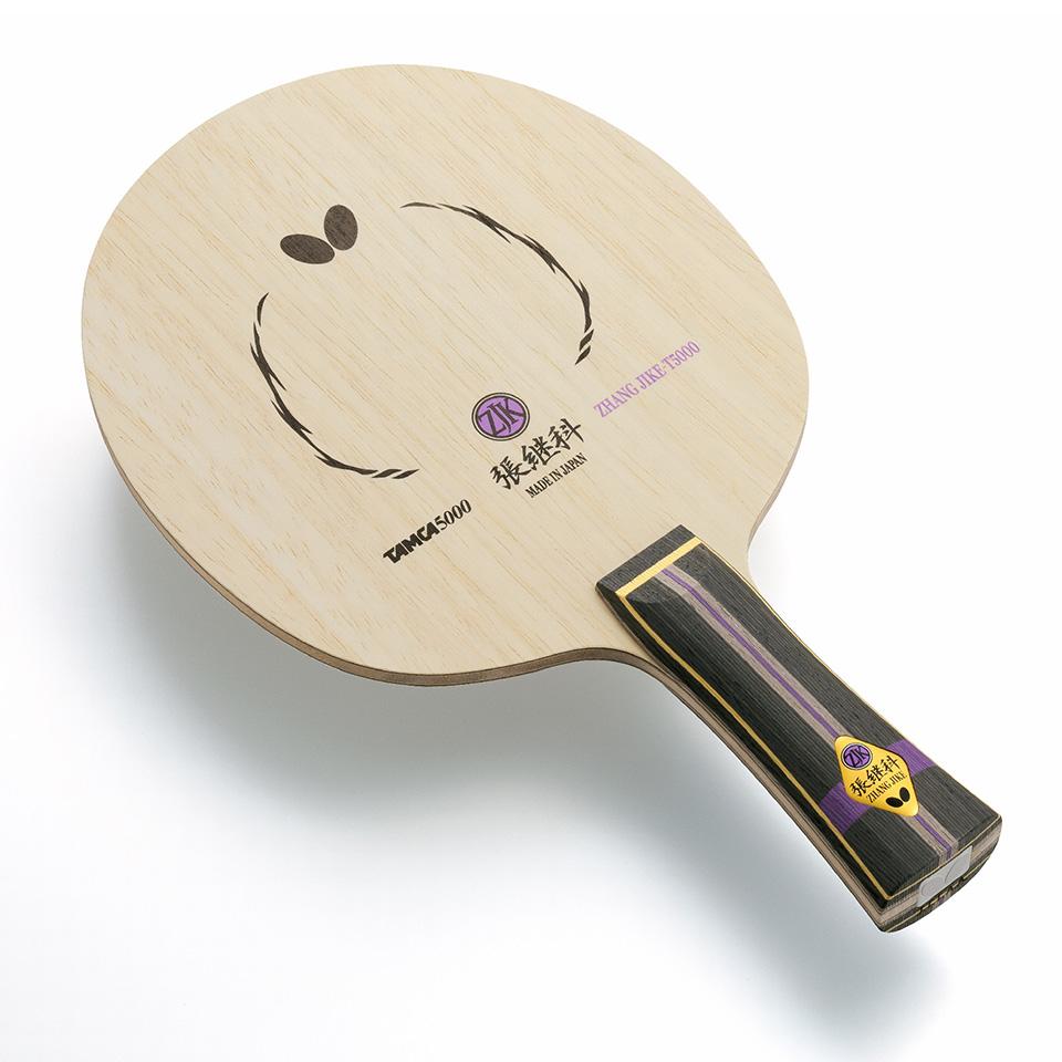 バタフライ(Butterfly) 卓球 ラケット 張継科 T5000 36571