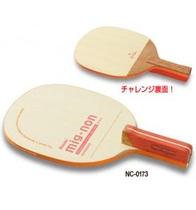 ニッタク(Nittaku) 卓球 ラケット ペンホルダー 攻撃用 ミグノン R MIGNON R NC-0173