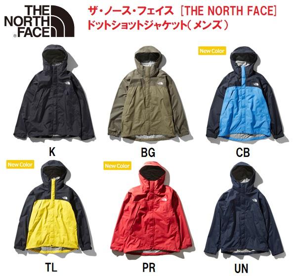 ノースフェイス ジャケット ドットショットジャケット メンズ Dot Shot Jacket THE NORTH FACE NP61930
