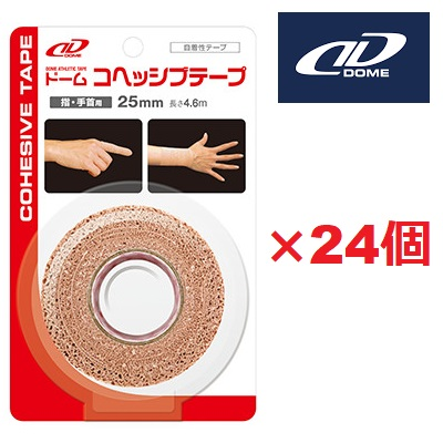 Dメディカル 自着性テープフレックスプラスドームコヘッシブテープ ブリスターパック25mm 24個