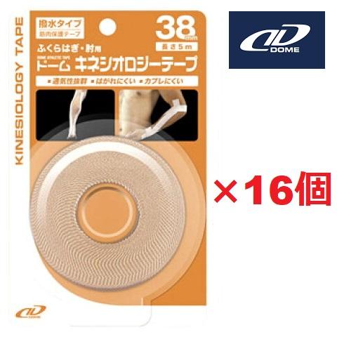 Dメディカル 筋肉保護テープドームキネシオロジーテープ 撥水タイプ ブリスターパック 38mm 16個