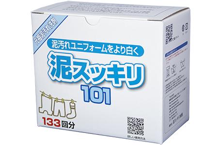 洗剤 「泥スッキリ101」6個セット 元祖泥汚れ洗剤