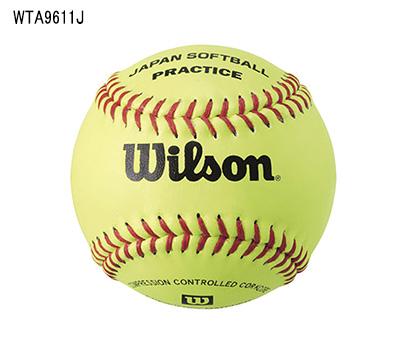 ウイルソン ソフトボールレンシュウキュウ (12コイリ) 革ソフトボール練習球(イエロー)