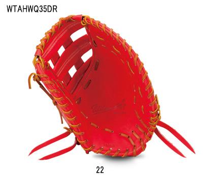 ウイルソン W/Sコウシキグラブファーストヒダリナゲ 一塁手用 左投げ