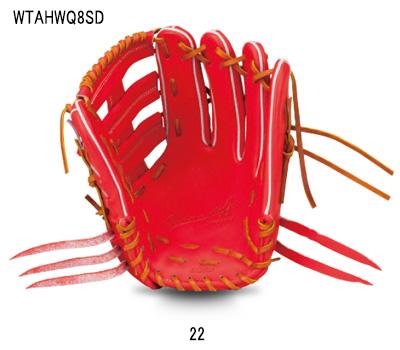 ウイルソン W/Sコウシキグラブ ガイヤヒダリナゲ 外野手用 硬式用 左投げ