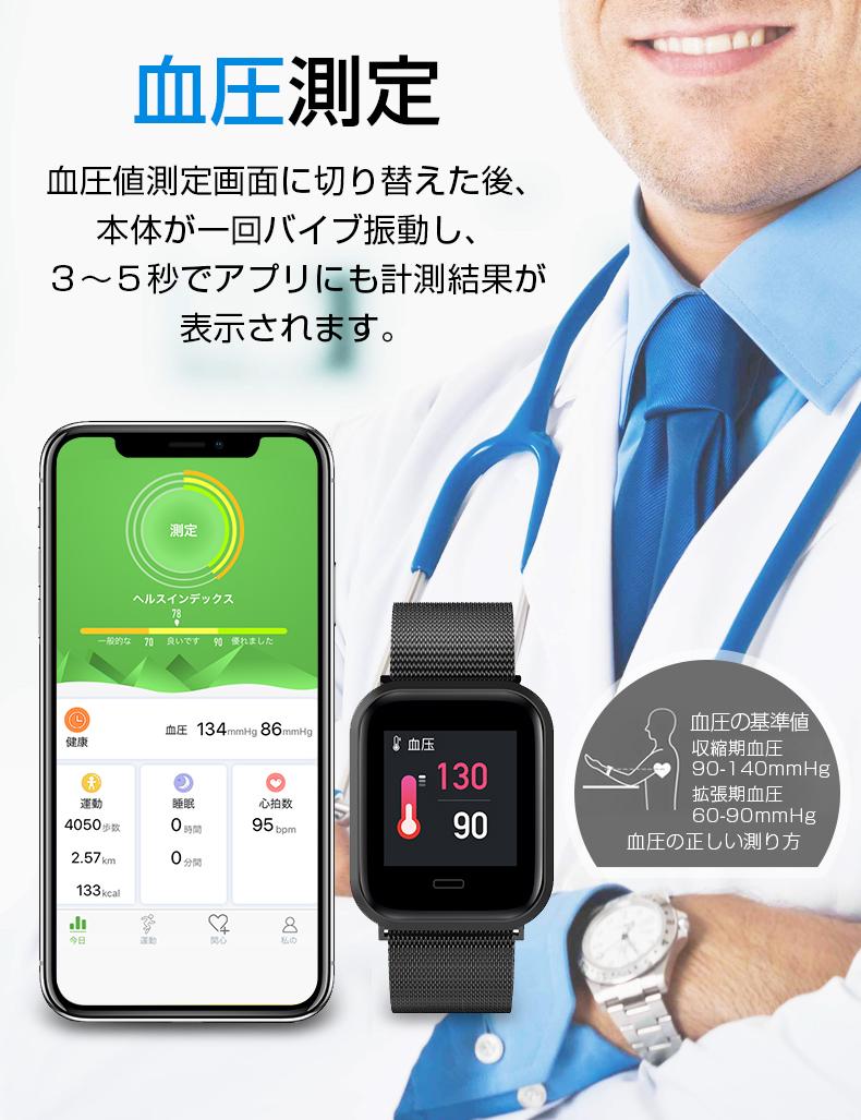 9a249ef887 母の日 プレゼント」itDEAL スマートウォッチ iphone 対応 android 対応 ...
