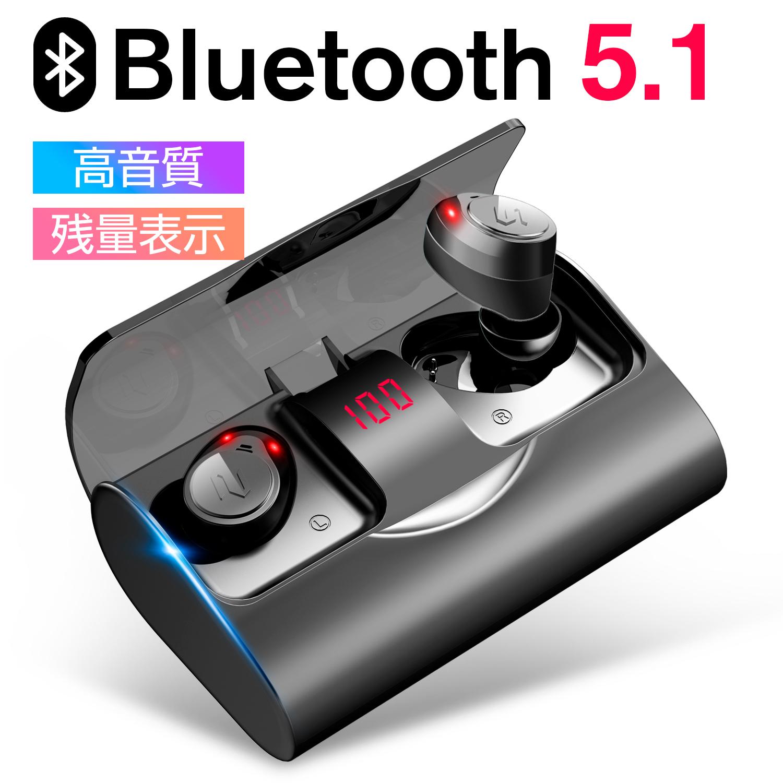 最新Bluetooth5.1 ワイヤレスイヤホン <セール&特集> 6時間連続再生可能 300時間持続駆動 4000mah充電ケース 自動接続 売れ筋 コスパ 軽量 疲れにくい 高音質CVC8.0AAC対応 iPhone Android対応 Bluetooth5.1 カナル型 IPX7防水 Siri対応 ブルートゥース 自動ペアリング 軽型 左右分離型 音量調整 高音質 イヤホン 日本製 両耳 4000mAh マイク内蔵 bluetooth 通話 片耳