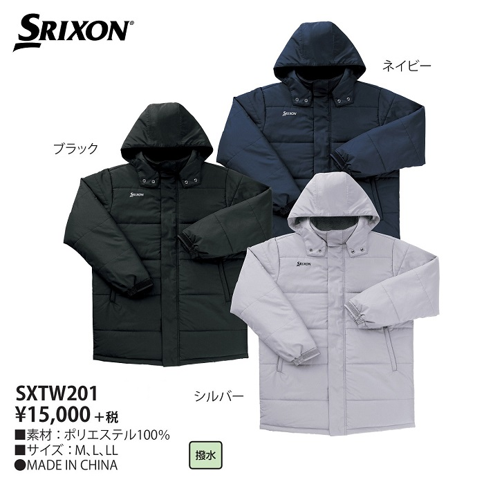 【ダンロップ】SRIXON(スリクソン)ハーフコート SXTW201【お買い得品】