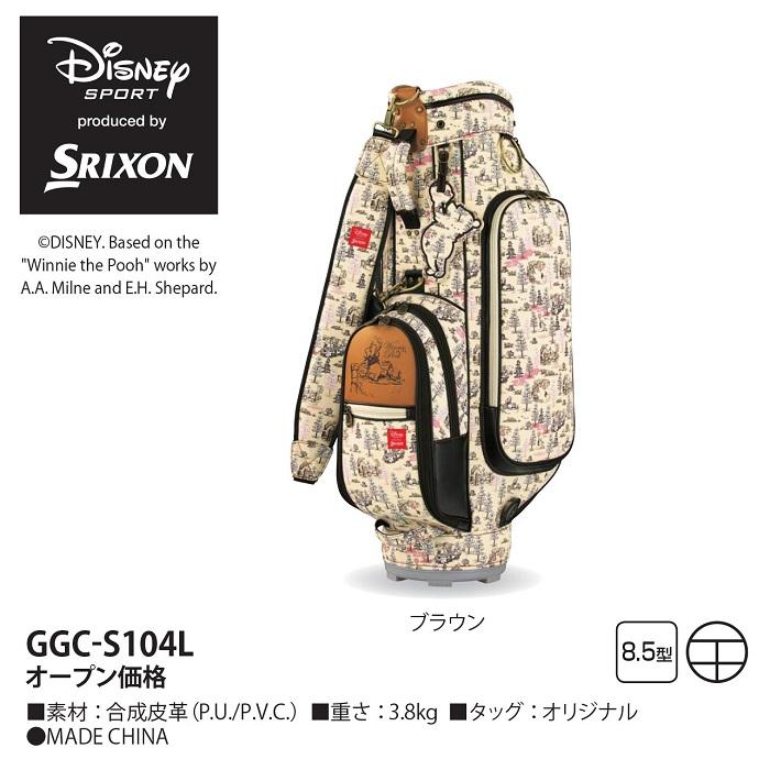 【ダンロップ】SRIXON(スリクソン)ディズニー 数量限定キャディバッグ GGC-S104L【くまのプーさん】