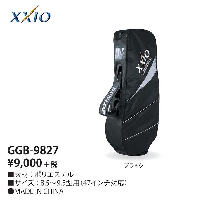 【ダンロップ】XXIO(ゼクシオ)トラベルカバー GGB-9827【8.5~9.5型用】