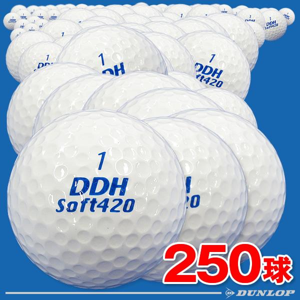 【ダンロップ】練習用ゴルフボール(レンジボール) DDHソフト420 250球入り【ソフトフィーリングツーピース】【打ちっぱなし練習場使用ボール】