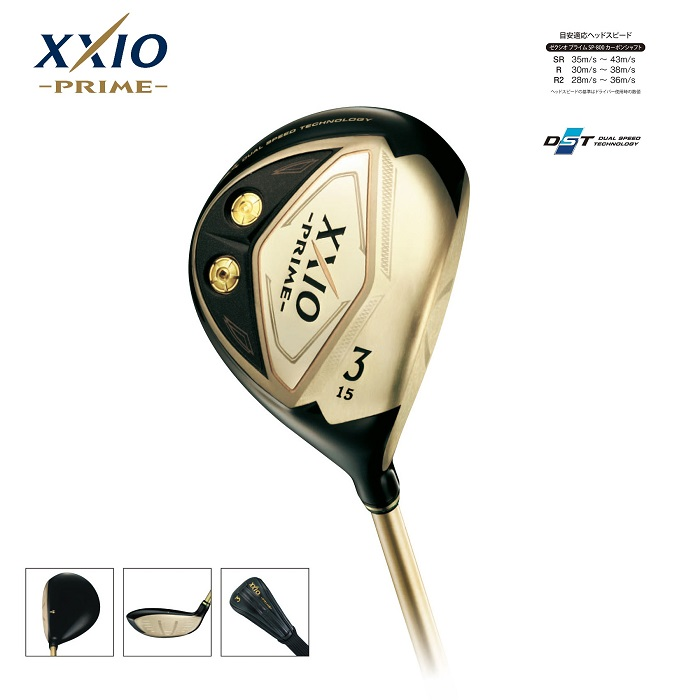 【ダンロップ】XXIO PRIME8(ゼクシオ プライム8)フェアウェイウッド SP-800【送料無料】【お買い得商品】【2015年モデル】