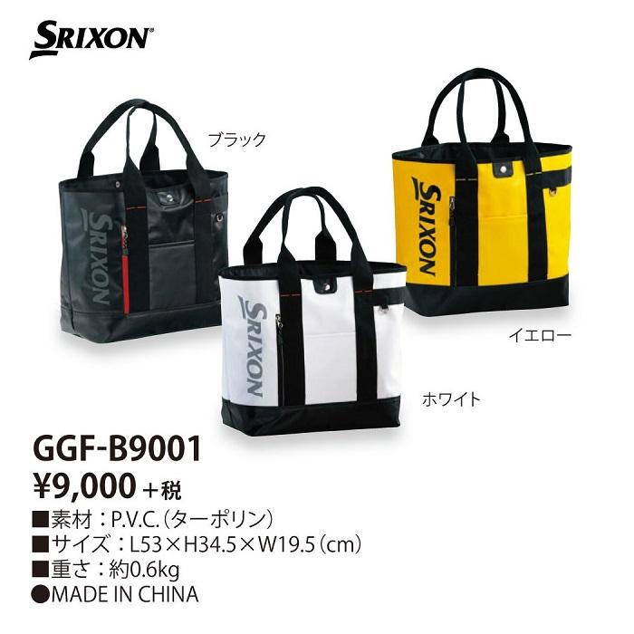 【ダンロップ】SRIXON(スリクソン)トートバッグ GGF-B9001