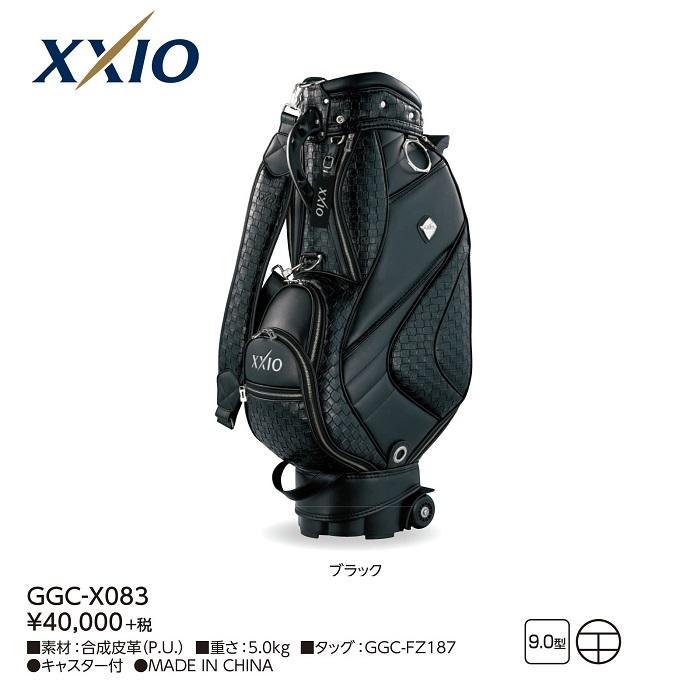 【ダンロップ】キャディバッグ XXIO(ゼクシオ)GGC-X083【ネームプレート刻印サービス】