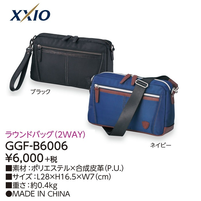 【ダンロップ】XXIO(ゼクシオ)ラウンドバッグ(2WAY) GGF-B6006