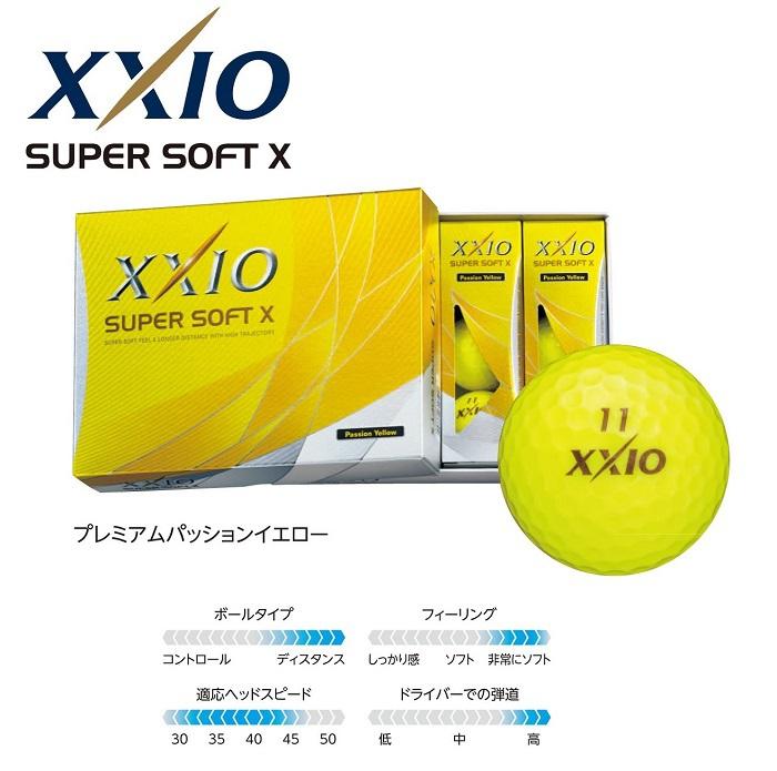 【ダンロップ】ゴルフボール XXIO(ゼクシオ)SUPER SOFT X 1ダース(12個入り)プレミアムパッションイエロー【オウンネーム無料】【送料無料】