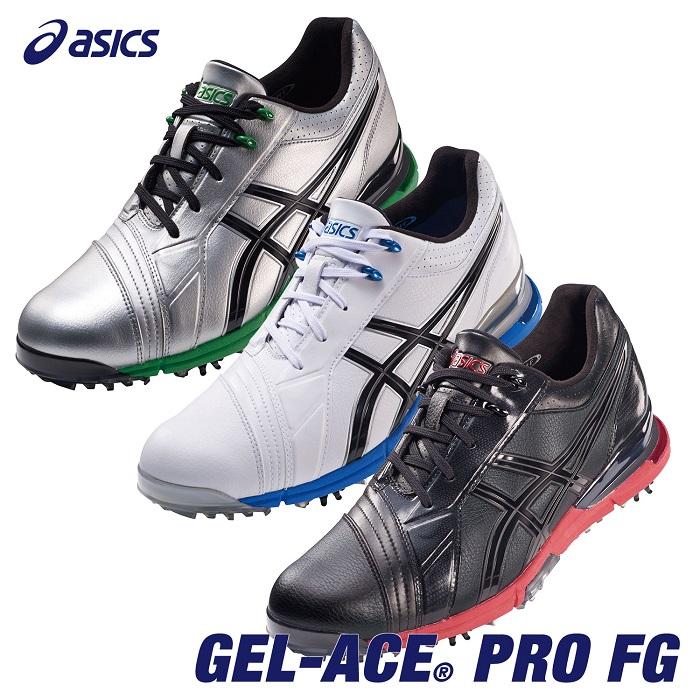 【ダンロップ】アシックス ゴルフシューズ TGN907 GEL-ACE® PRO FG(ゲルエースプロFG)【ツアープロ使用モデル】【3E相当】【お買い得商品】