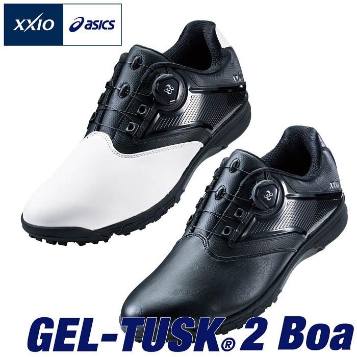 【ダンロップ】アシックス ゴルフシューズ TGN921 GEL-TUSK2 Boa【Boa®クロージャーシステム採用モデル】【XXIO(ゼクシオ)アシックスコラボモデル】【スパイクレス】【4E相当】