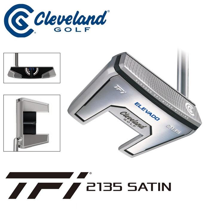 【ダンロップ】CLEVELAND(クリーブランド)TFI2135 SATIN ELEVADO パター【送料無料】【2017年新製品】