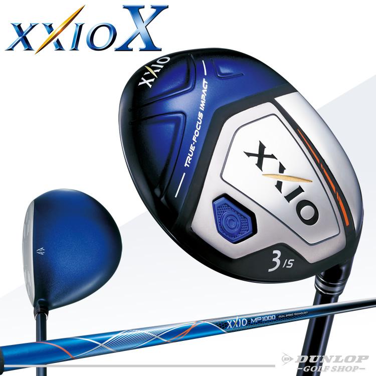 【ダンロップ】XXIO10(ゼクシオ10)フェアウェイウッド MP1000 カーボンシャフト【2018年モデル】【送料無料】