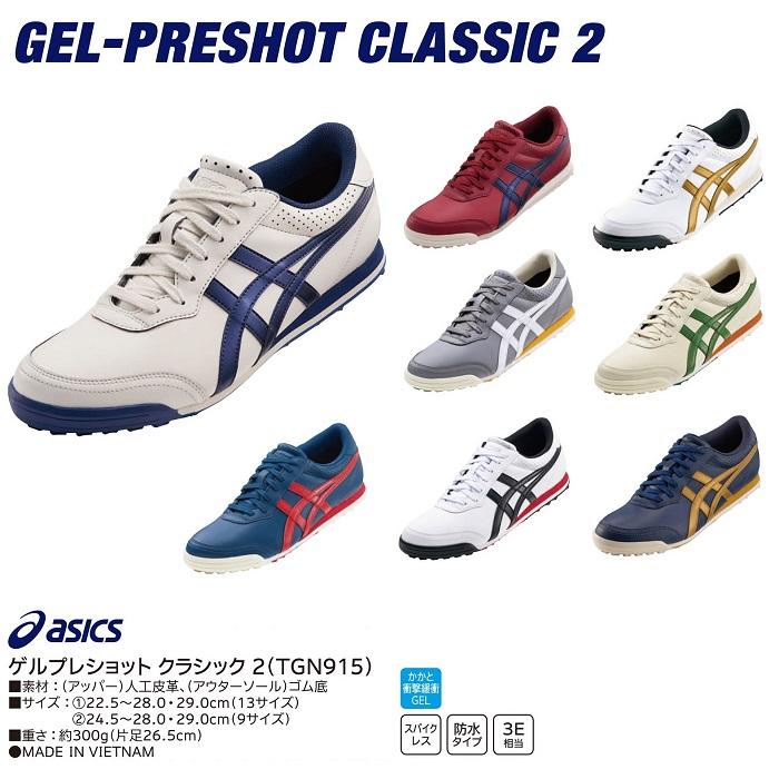 【ダンロップ】アシックス ゴルフシューズ TGN915 GEL-PRESHOT CLASSIC 2【送料無料】【スパイクレス】